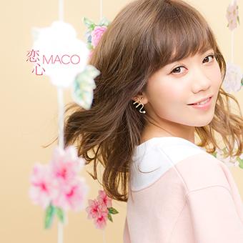 シングル「恋心」【通常盤】(CDのみ) (okmusic UP's)