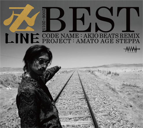 アルバム『卍LINE BEST』 (okmusic UP's)