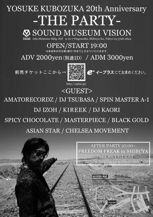 「YOSUKE KOBOZUKA 20th Anniversary −THE PARTY−」告知画像 (okmusic UP's)