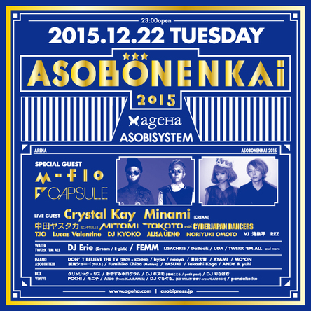 「MOVE NIGHT_ presents ASOBONENKAI 2015」告知画像 (okmusic UP\'s)
