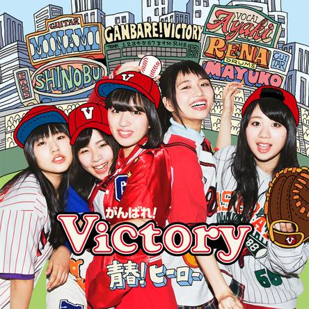シングル「青春!ヒーロー」【通常盤】(CD only) (okmusic UP's)