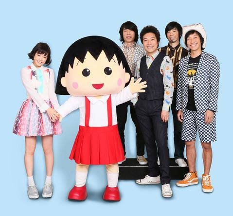 Chibi Maruko-chan x Urfuls x Ohara Ayako(okmusic UP's)