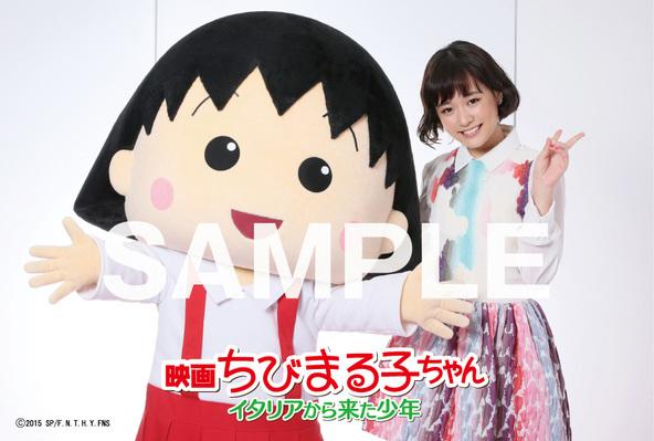 オリジナルポストカード2枚セット(ちびまる子ちゃん&大原櫻子絵柄) (okmusic UP's)