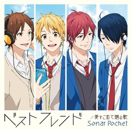 シングル「ベストフレンド」【通常盤A 〜虹色デイズ盤〜】(CDのみ) (okmusic UP's)