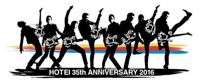 『8 BEATのシルエット』ロゴ (okmusic UP's)
