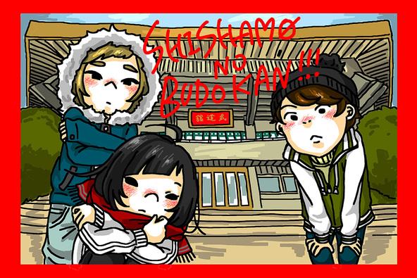 「SHISHAMO NO BUDOKAN!!!」告知画像 (okmusic UP's)