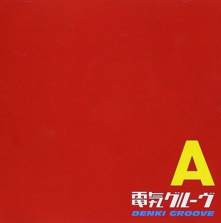 『A(エース)』 (okmusic UP's)