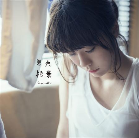 アルバム『東京絶景』【初回限定盤】(CD+DVD) (okmusic UP's)