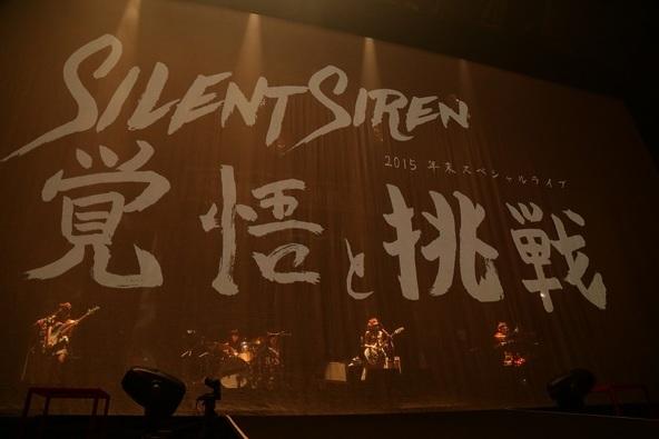 12月30日@東京体育館 (okmusic UP's)