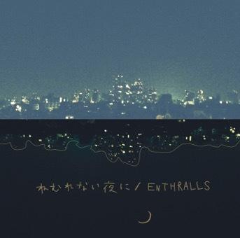 ミニアルバム『ねむれない夜に』 (okmusic UP's)