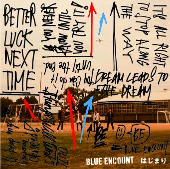 シングル「はじまり」【初回生産限定盤】(CD+特典CD) (okmusic UP's)