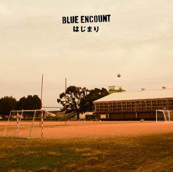 シングル「はじまり」【通常盤】(CD) (okmusic UP's)