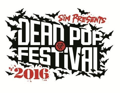 「DEAD POP FESTiVAL」ロゴ (okmusic UP's)
