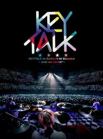 Blu-ray&DVD『KEYTALKの武道館で舞踏会 ~shall we dance?~』【完全限定生産盤】 (okmusic UP's)