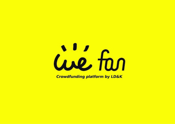 「we fan (ウィーファン)」ロゴ (okmusic UP's)