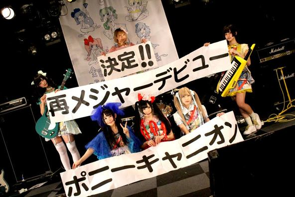 1月9日(土) @大阪MUSE (okmusic UP's)