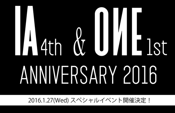『IA & ONE ANNIVERSARY PARTY!! -SPECIAL TALK & LIVE-』ロゴ (okmusic UP\'s)