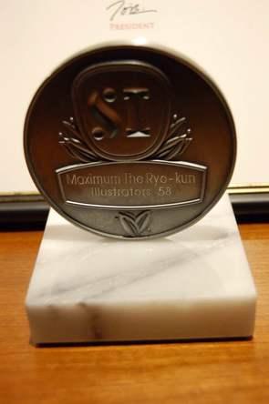 銀メダル (okmusic UP's)