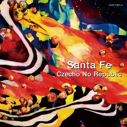 Czecho No Republic 『Santa Fe』のジャケット写真 (okmusic UP\'s)