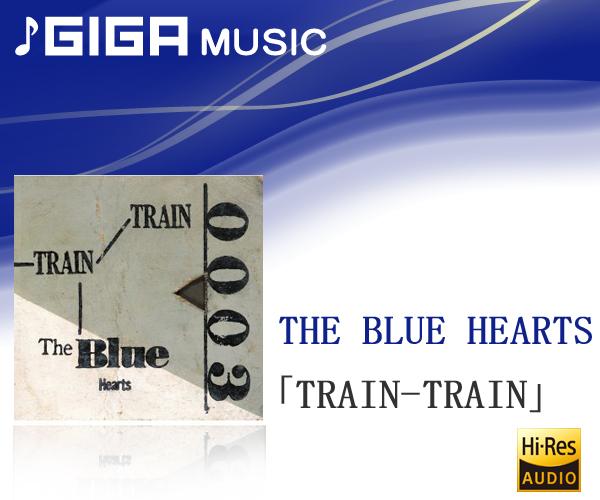 THE BLUE HEARTSの画像 p1_15