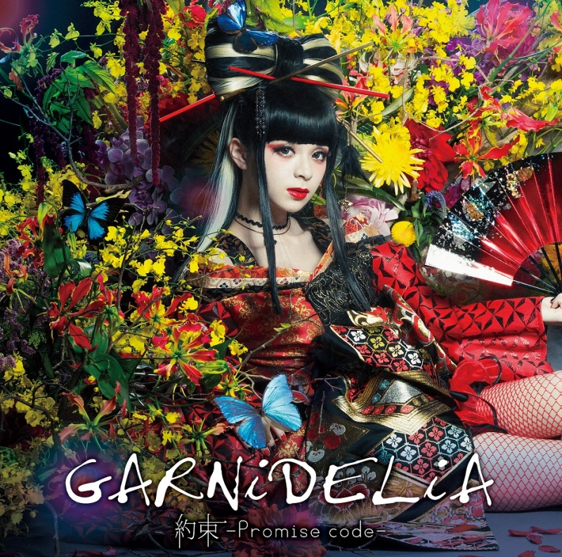 GARNiDELiAの画像 p1_31