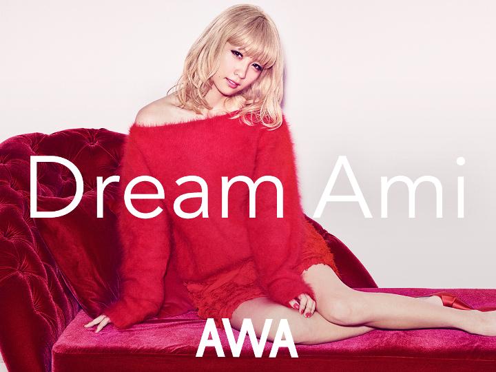 Dream Amiの画像 p1_12