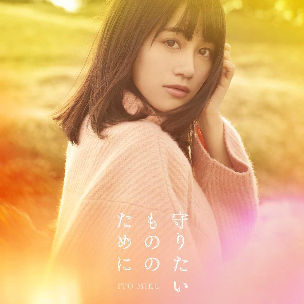 伊藤美来の画像 p1_35