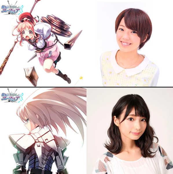 Yuki Takada和Mari Takano(okmusic UP's)