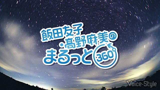 飯田友子の画像 p1_9