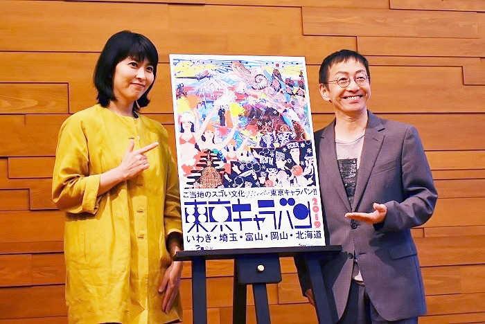 野田秀樹の画像 p1_27