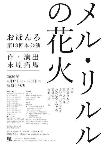 黒沢ともよの画像 p1_38
