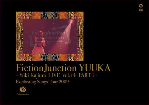 FictionJunction YUUKAの画像 p1_2