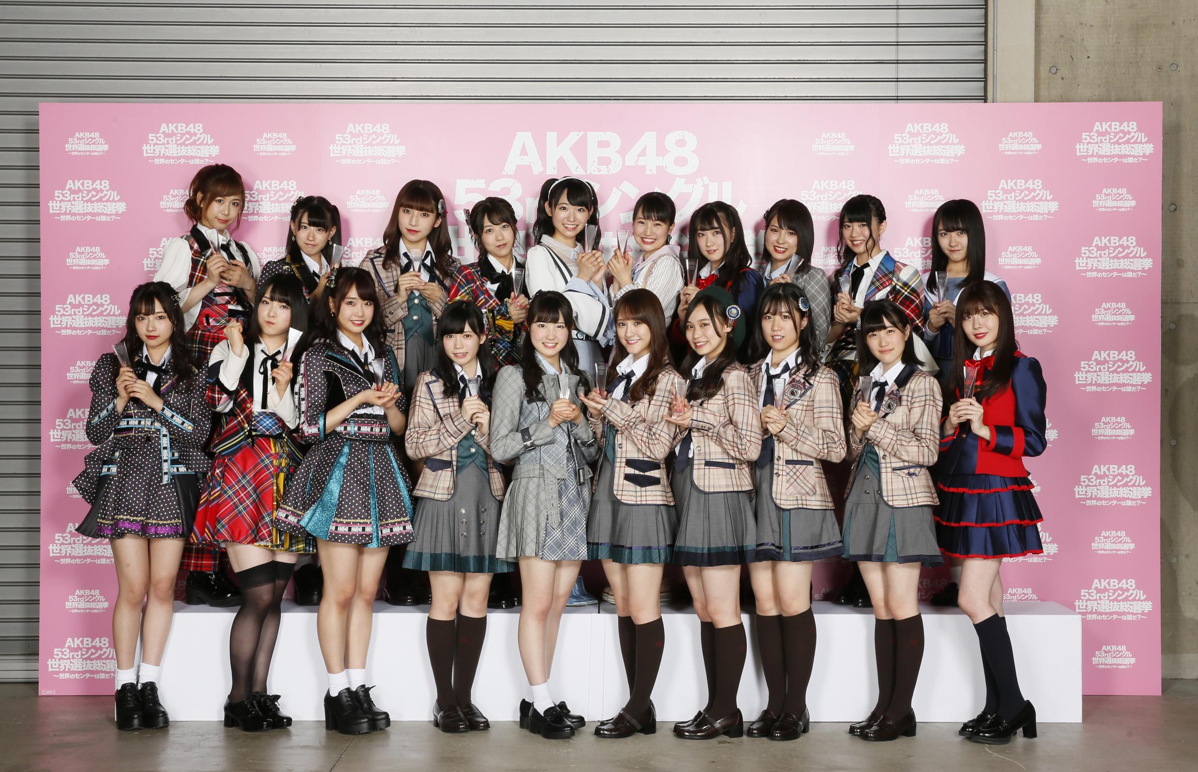 Akb48世界選抜総選挙 集合写真とランクインメンバー Okmusic