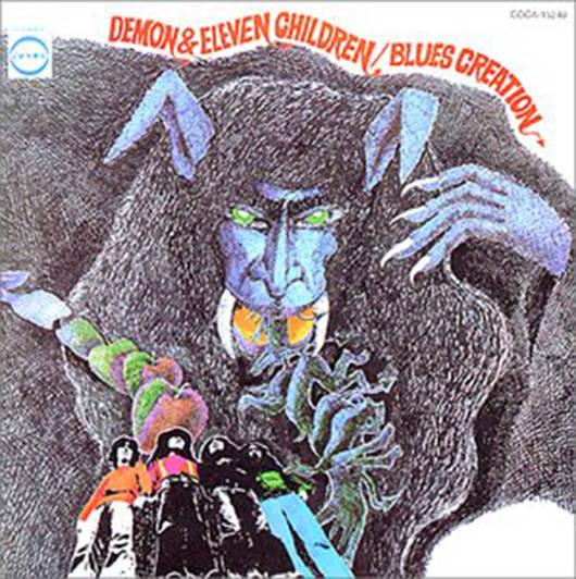 『悪魔と11人の子供達』('71)/ブルース・クリエイション