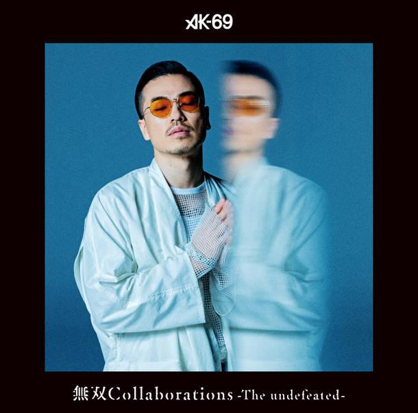 アルバム『無双Collaborations -The undefeated-』