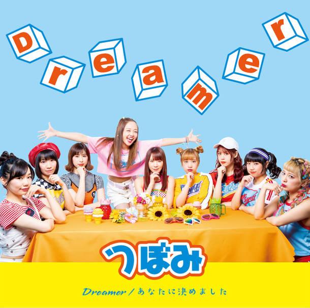 シングル「Dreamer」【Type-B】(CD)