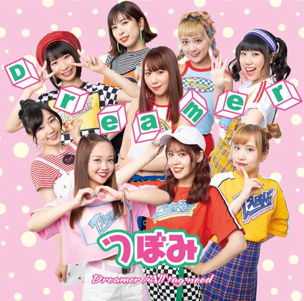 シングル「Dreamer」【Type-C】(CD)