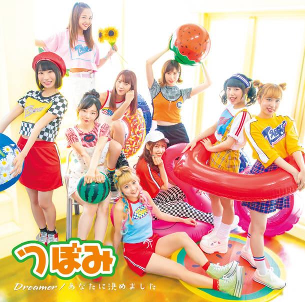 シングル「Dreamer」【Type-A】(CD+DVD)