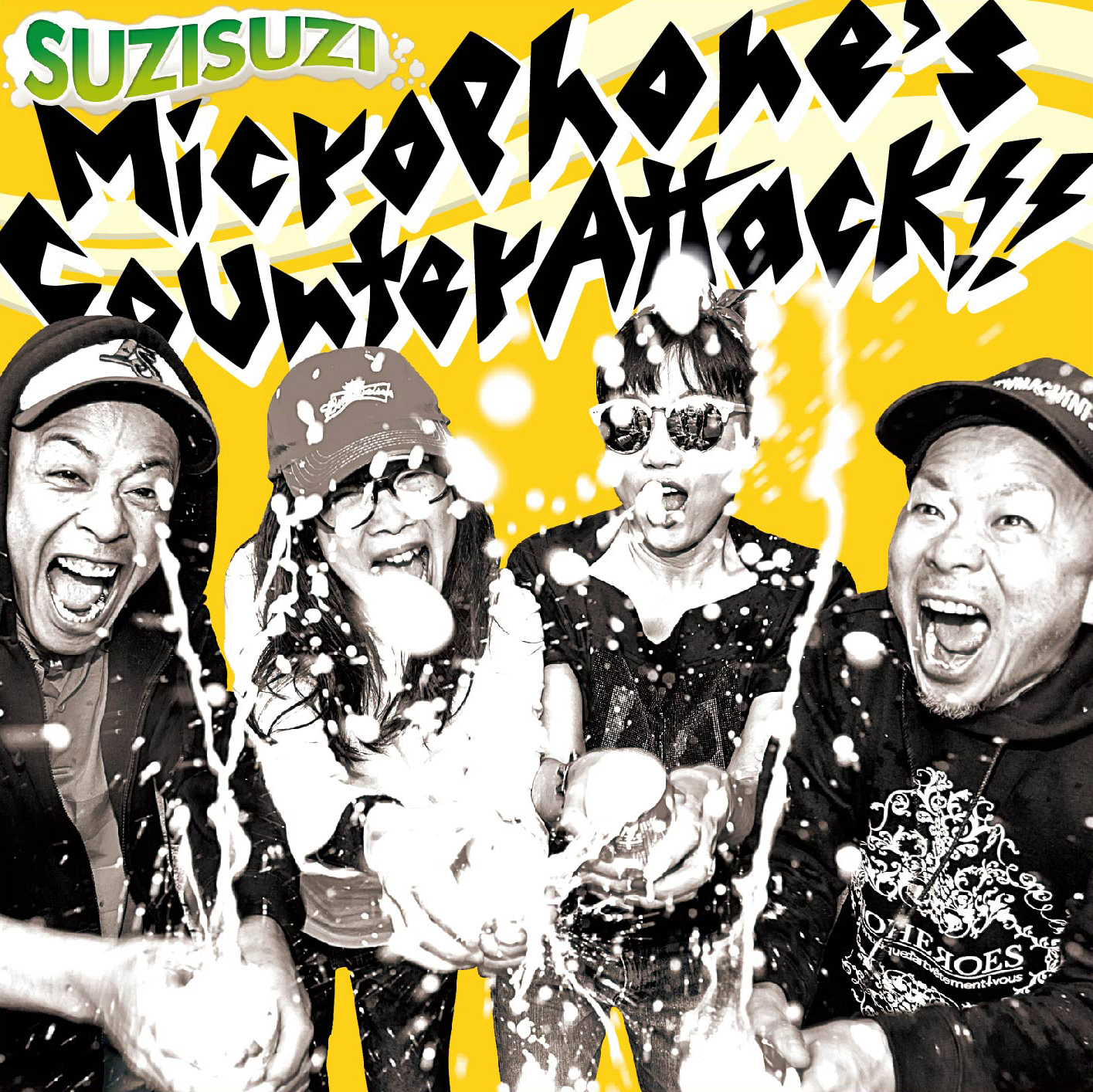 「I LOVE BEER!!」収録アルバム『Microphone's Counter Attack!!』/SUZISUZI