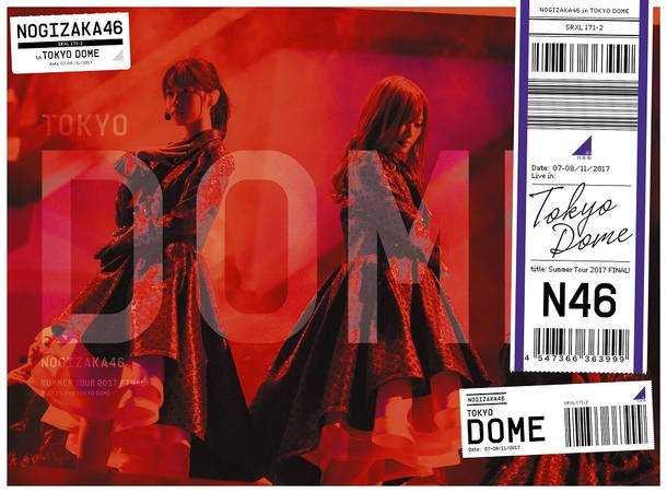 Blu-ray&DVD「真夏の全国ツアー2017 FINAL!IN TOKYO DOME」【完全生産限定盤】(Blu-ray)