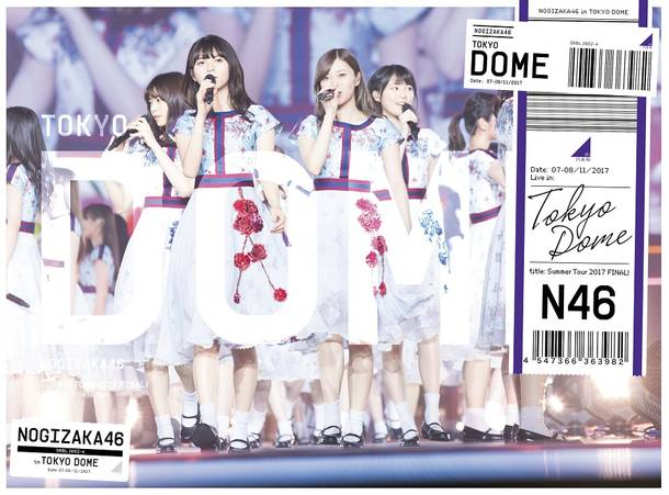Blu-ray&DVD「真夏の全国ツアー2017 FINAL!IN TOKYO DOME」【完全生産限定盤】(DVD)