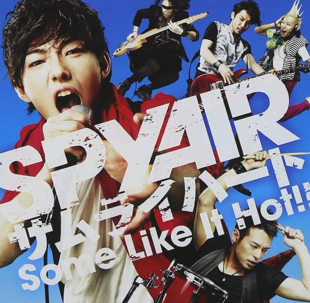 シングル「サムライハート(Some Like It Hot!!)」/SPYAIR