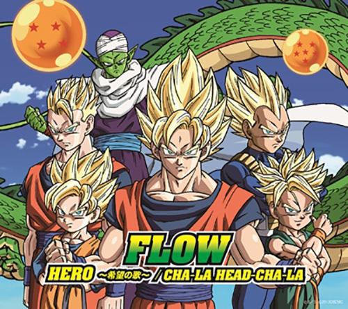 シングル「HERO~希望の歌~/CHA-LA HEAD-CHA-LA」/FLOW