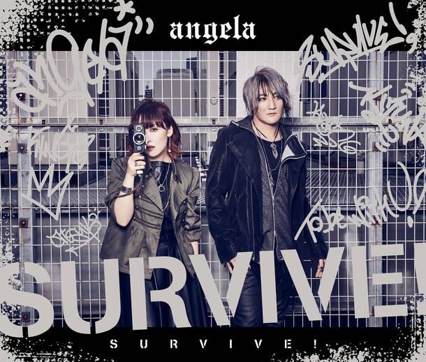 シングル「SURVIVE!」【期間限定盤】