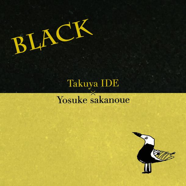 配信楽曲「BLACK」