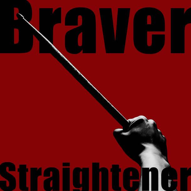 配信楽曲「Braver」