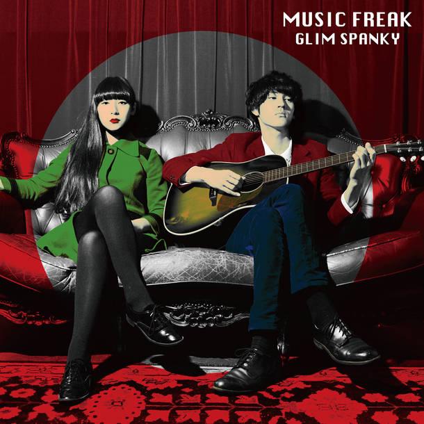 アナログ盤『MUSIC FREAK』