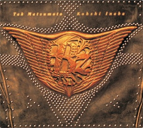 『The 7th Blues』('94)/B'z