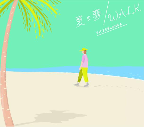 シングル「夏の夢/WALK」【CD+サコッシュバッグ】