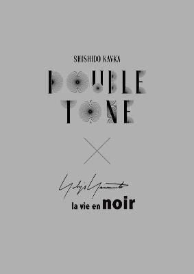 アルバム『DOUBLE TONE』【数量限定盤 2CD+Tシャツ(BOX仕様) 】
